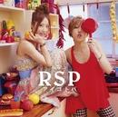 アイコトバ/RSP