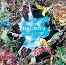 ハルカカナタ/UNLIMITS