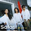 Hero/Safarii