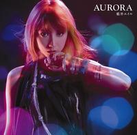 AURORA/藍井エイル