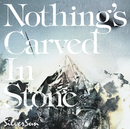 Silver Sun/Nothing's Carved In Stone