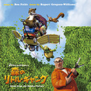 Over The Hedge - Music From The Motion Picture/オリジナル・サウンドトラック