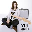 again/YUI