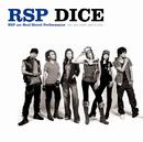 DICE/RSP