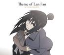 Theme of Lan Fan by THE ALCHEMISTS/鋼の錬金術師 FULLMETAL ALCHEMIST