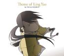 Theme of Ling Yao by THE ALCHEMISTS/鋼の錬金術師 FULLMETAL ALCHEMIST