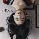 SHOCK -運命-/黒木メイサ