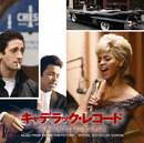 Music From The Motion Picture Cadillac Records Special 2CD Deluxe Edition/オリジナル・サウンドトラック