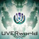 GO-ON/UVERworld