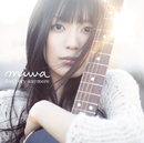 don't cry anymore/miwa