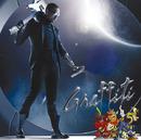 Graffiti/Chris Brown