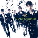 LAST/UVERworld