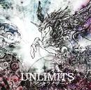 トランキライザー/UNLIMITS