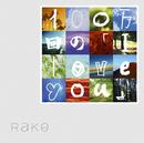 100万回の「I love you」/Rake