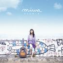 リトルガール/miwa