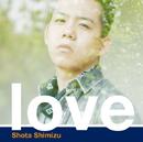 love/清水 翔太