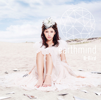 B-Bird/earthmind