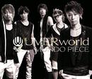 MONDO PIECE/UVERworld
