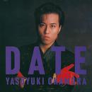 DATE/岡村 靖幸