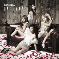 HARUKAZE/SCANDAL