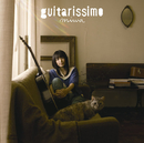 guitarissimo/miwa