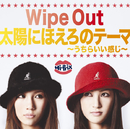 Wipe Out/Hi-Prix