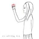 ベルベット・イースター/NOKKO