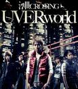 浮世CROSSING/UVERworld
