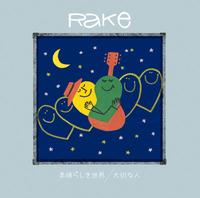 素晴らしき世界/Rake