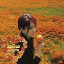 Orange/渡辺 美里