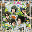 KING OF AFROCK/アフロマニア