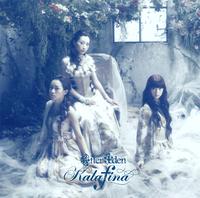 After Eden/Kalafina