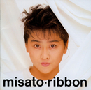 ribbon/渡辺 美里