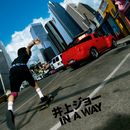 IN A WAY/井上 ジョー