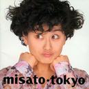 tokyo/渡辺 美里