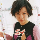 SA/鈴木亜美