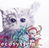 ジレンマ/ecosystem