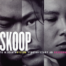 SKOOP/SKOOP