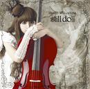 still doll/分島花音