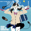 或る街の群青/ASIAN KUNG-FU GENERATION