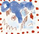 紺色/THE 真心ブラザーズ