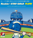 Rookie / STAY GOLD/FLOW