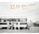 glory colors ~風のトビラ~/ZONE