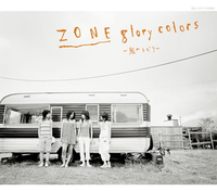 glory colors 〜風のトビラ〜/ZONE