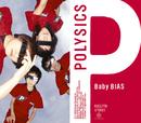 Baby BIAS/POLYSICS