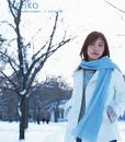 ひかり~north train~ / エルムの栞/ミキコ