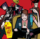 Colors of the Heart/UVERworld