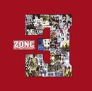 ura E ~Complete B side Melodies~/ZONE