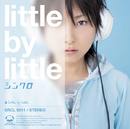 シンクロ/little by little