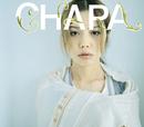 みえるわ/Chara